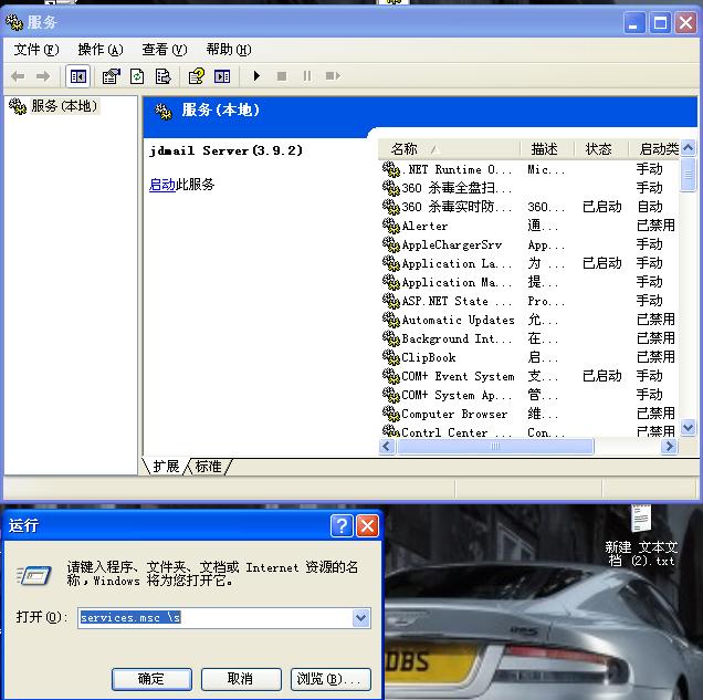 旧版本310邮件系统升级utf8版本邮件系统(新注册机版本不适用)-金笛子企业电子期刊